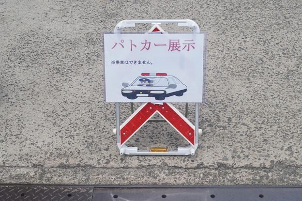 阪急バスお客様感謝Day(2018)0050
