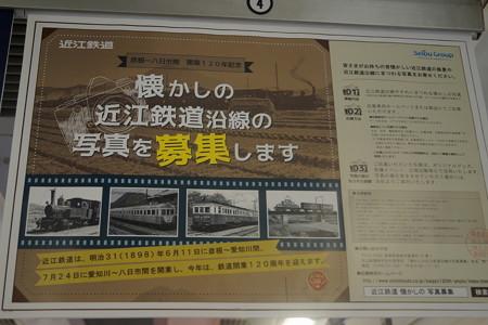 カチャコンまつり(2018)0004