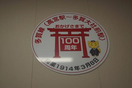 カチャコンまつり(2018)0015