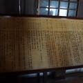 姫路城の写真0330