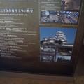 Photos: 姫路城の写真0348