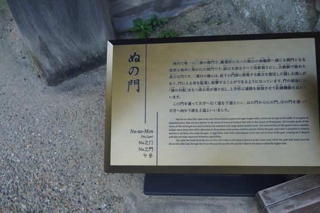 姫路城の写真0363