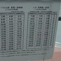 写真: 西舞鶴駅の写真0011