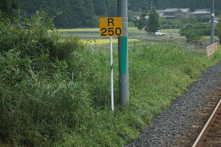 小浜線の車窓0017