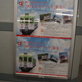 写真: 谷上駅の写真0102