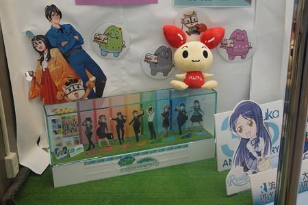 谷上駅の写真0106
