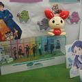 写真: 谷上駅の写真0106