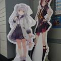 写真: 谷上駅の写真0111
