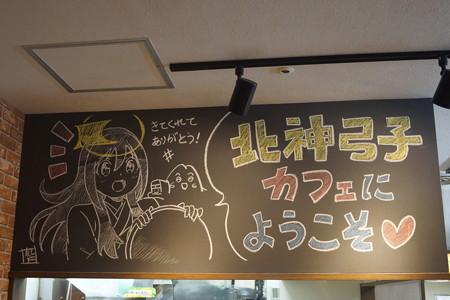 谷上駅の写真0113