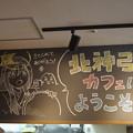 写真: 谷上駅の写真0113
