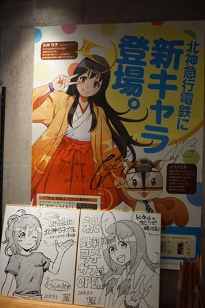谷上駅の写真0116