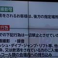写真: 第25回大阪定例ライブ0014