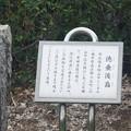 写真: 長浜鉄道スクエア0009