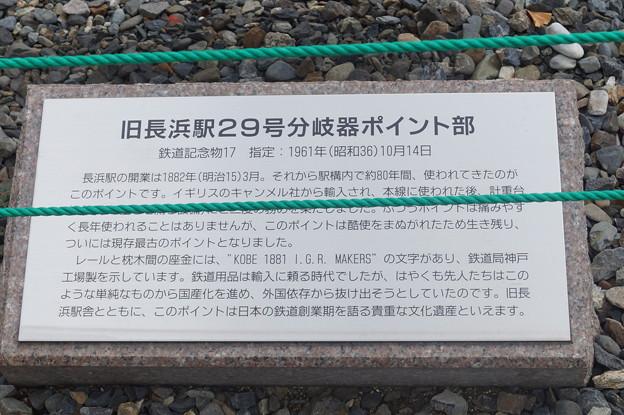 写真: 長浜鉄道スクエア0018