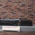 写真: 長浜鉄道スクエア0071