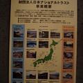 写真: 長浜鉄道スクエア0079