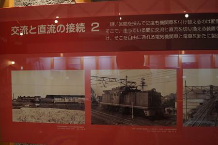 長浜鉄道スクエア0099