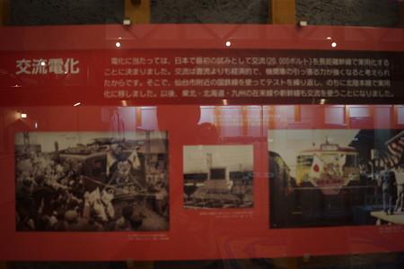 長浜鉄道スクエア0103