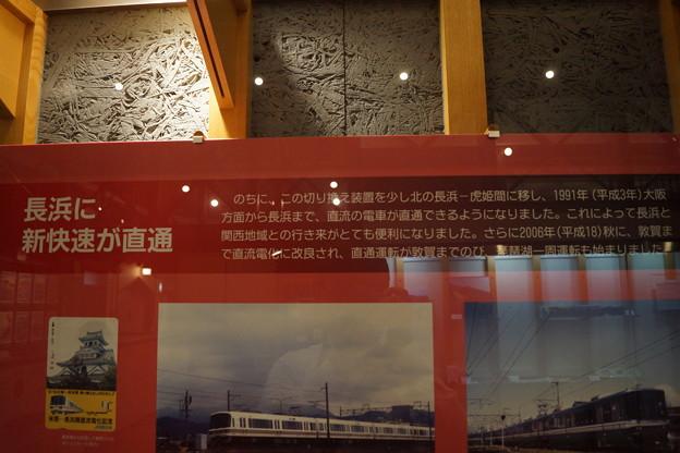 長浜鉄道スクエア0108