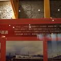 写真: 長浜鉄道スクエア0108