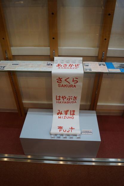 長浜鉄道スクエア0121
