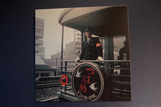 写真: 長浜鉄道スクエア0128