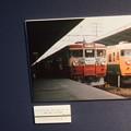 写真: 長浜鉄道スクエア0129