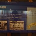 写真: 長浜鉄道スクエア0153