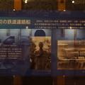 写真: 長浜鉄道スクエア0158