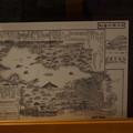 写真: 長浜鉄道スクエア0160