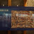 写真: 長浜鉄道スクエア0163
