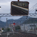 写真: 岡場駅の写真0026