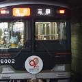 Photos: 新開地駅の写真0003