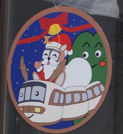 北神急行フェスティバル(2018)0018
