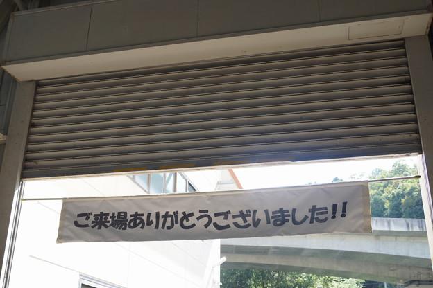 北神急行フェスティバル(2018)0088