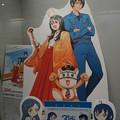 谷上駅の写真0132