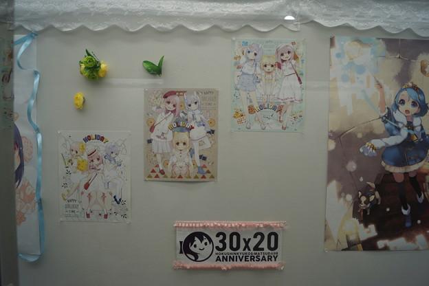 谷上駅の写真0160