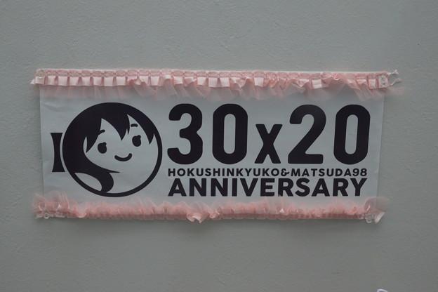 谷上駅の写真0164