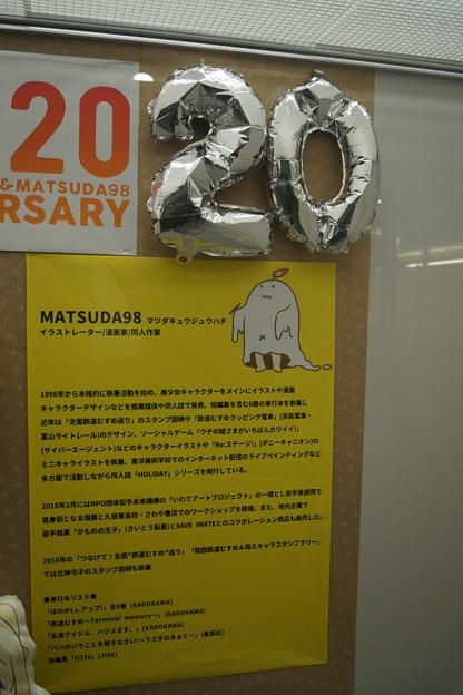 谷上駅の写真0173