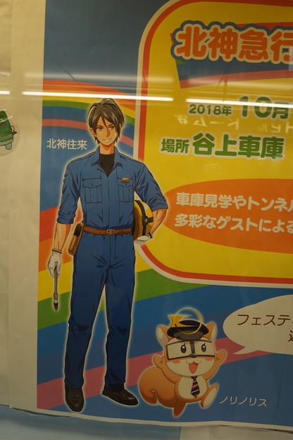 谷上駅の写真0175