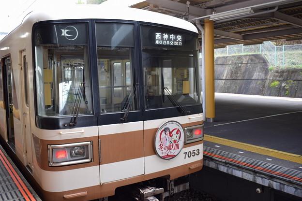 写真: 谷上駅の写真0187