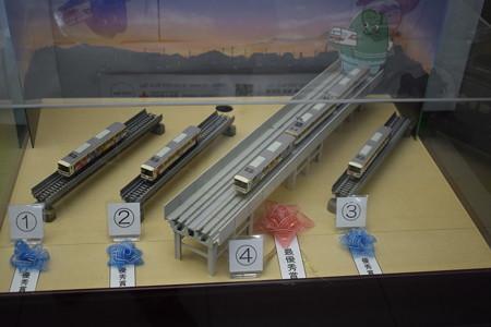 谷上駅の写真0189