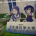 写真: 谷上駅の写真0191