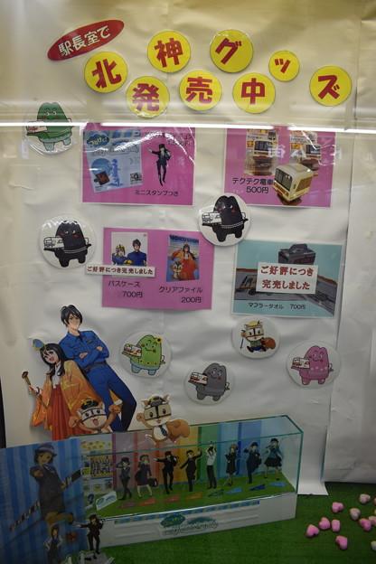 写真: 谷上駅の写真0195