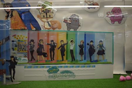 谷上駅の写真0197