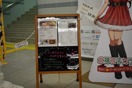 谷上駅の写真0200