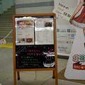 写真: 谷上駅の写真0200