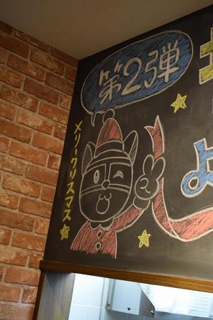 谷上駅の写真0209