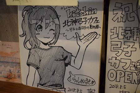 谷上駅の写真0212