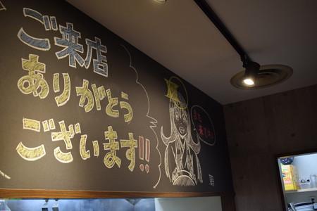 谷上駅の写真0213